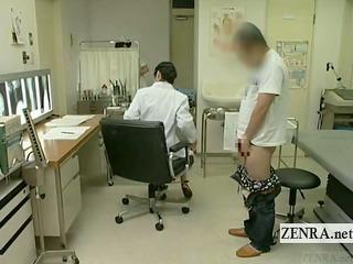 subtitled japanese doctor nurse handjob with